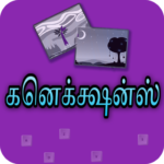 Connections Word Game in Tamil APK MOD 2.5