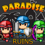 Paradise and Ruins 2D MMORPG MMO RPG Online APK MOD 1.6.5