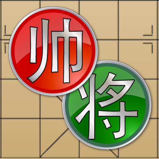 Chinese Chess V+, solo and multiplayer Xiangqi APK MOD 5.25.68