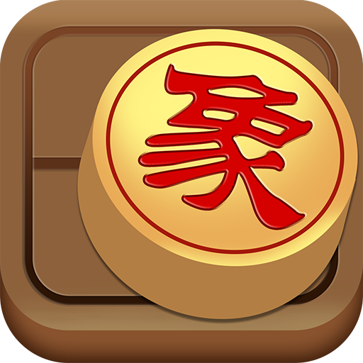Chinese Chess – from beginner to master APK MOD 1.7.8