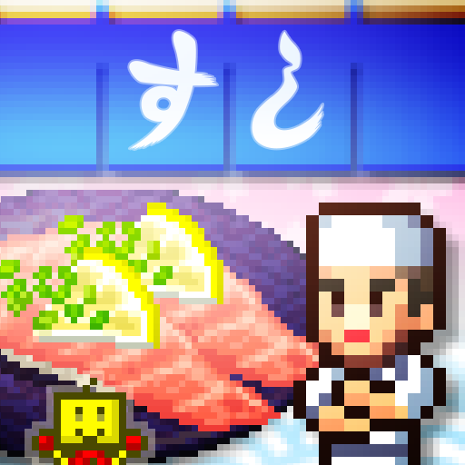 The Sushi Spinnery APK MOD